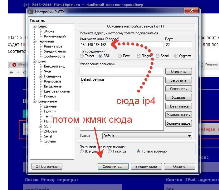 7b80c83cb4c1.jpg