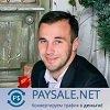 PaySale Дейтинг партнерка п... - последнее сообщение от fedya48